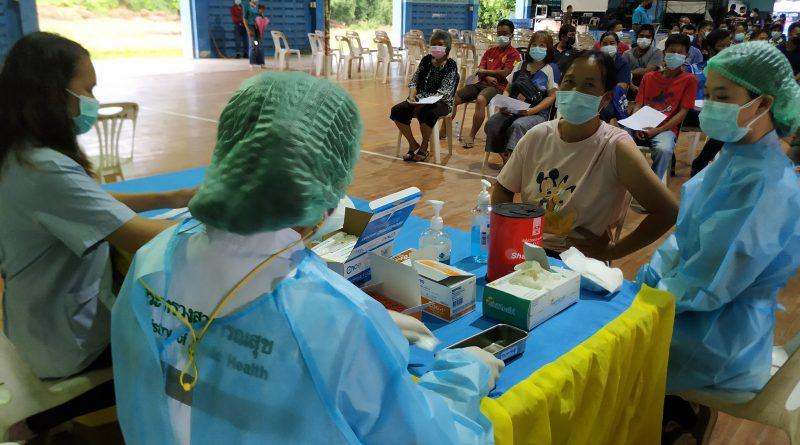 การฉีดวัคซีนป้องกันโรคไวรัสโคโรน่า 2019 ให้ประชาชน