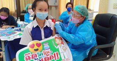 นำนักเรียนฉีดวัคซีน ป้องกันโควิค 19
